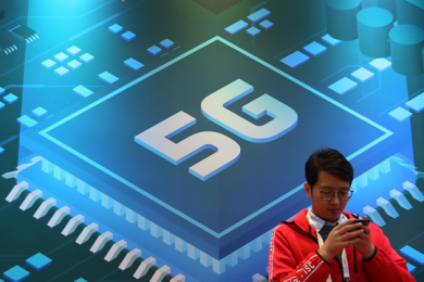 5G China – 2019 World 5G Convention – courtesy CGTN
