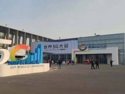 5G China – 2019 World 5G Convention – courtesy CGTN11