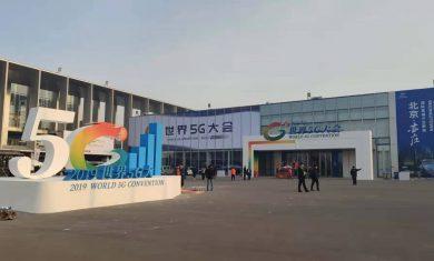 5G China – 2019 World 5G Convention – courtesy CGTN11